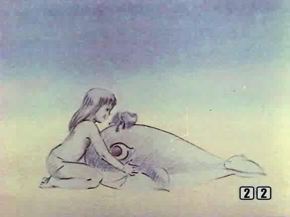 Мальчик и девочка - Malchik i devochka