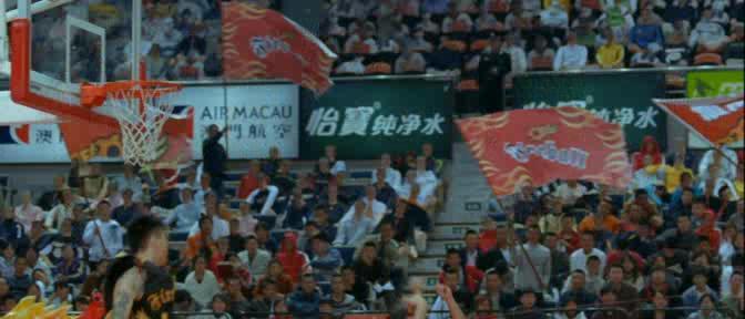 Баскетбол в стиле Кунг-Фу - Gong fu guan lan