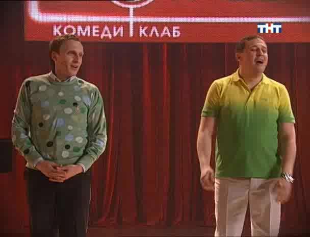 Comedy Club, Выпуск 136 - Camedy Club Vypusk 136