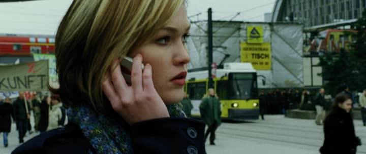 ������������� ����� - The Bourne Supremacy