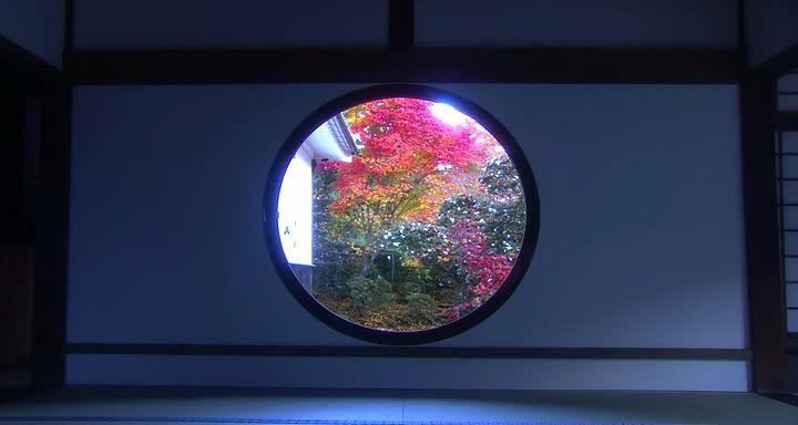 Осенний цвет Киото - Kyoto Autumn Color