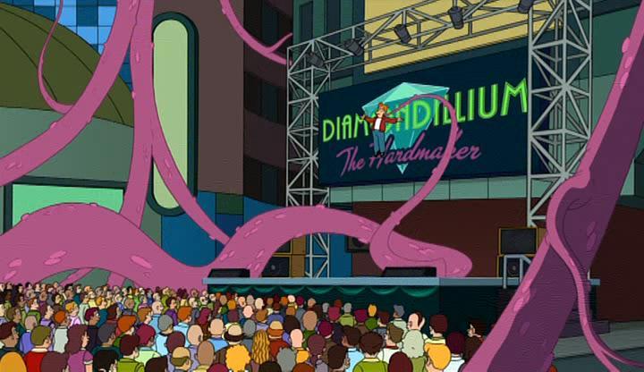 Футурама: Зверь с миллиардом спин - Futurama: The Beast with a Billion Backs
