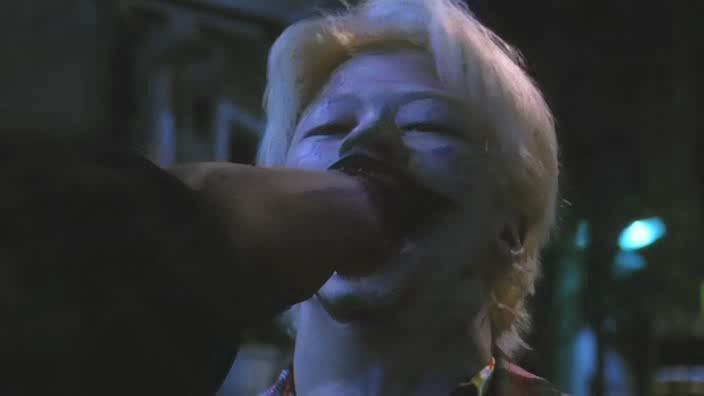 Убийца Ити - Koroshiya 1