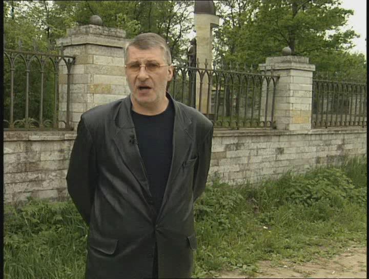 Вторая Мировая. День за днем - Vtoraya Mirovaya. Den za dnem