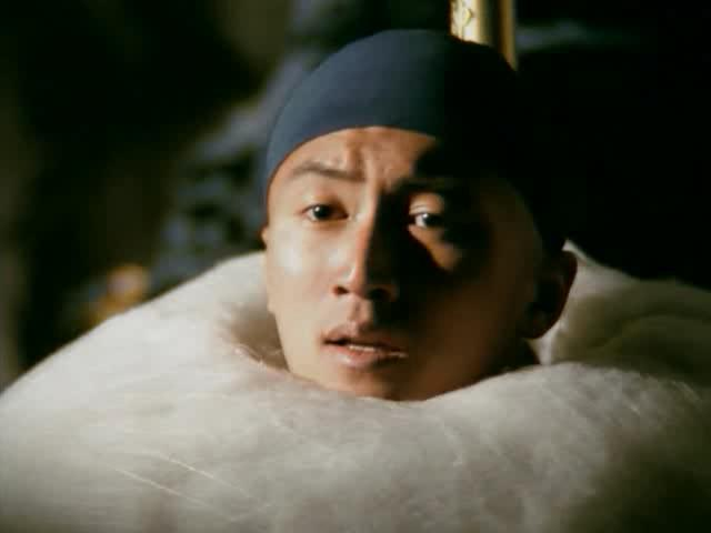 Китайская история - Ching din dai sing