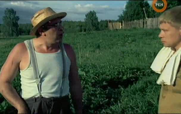Приключения солдата Ивана Чонкина - Priklyucheniya soldata Ivana CHonkina