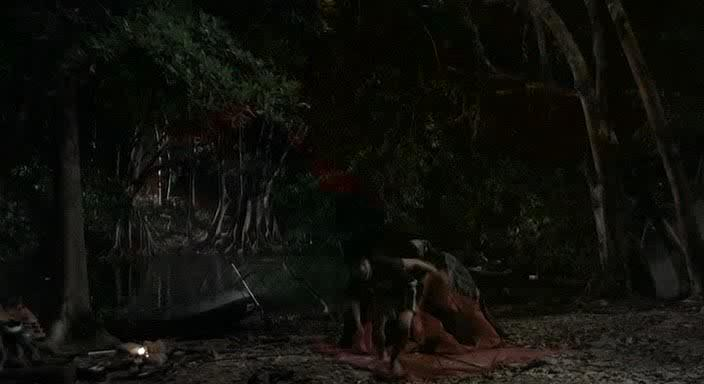 Фобия - See prang