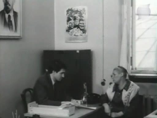 Рожденная революцией - Rozhdyonnaya revolyutsiey
