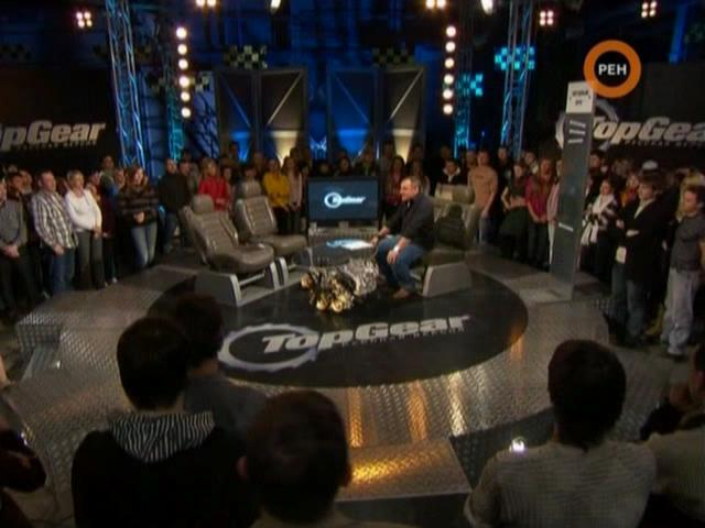 Top Gear - Русская версия - Top Gear Russia