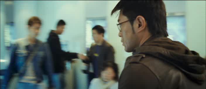 Связь - Bo chi tung wah