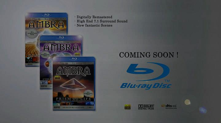 Амбра - Ambra Experience
