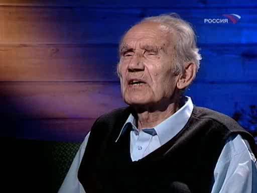 Бандеровцы: Война без правил - Banderovci