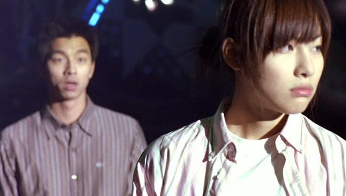 Шпионка - Geunyeoreul moreumyeon gancheob
