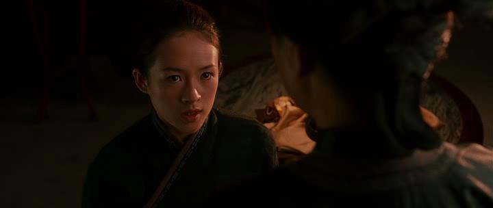 Крадущийся тигр, затаившийся дракон - Wo hu cang long