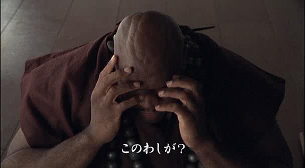 Изо - Izo