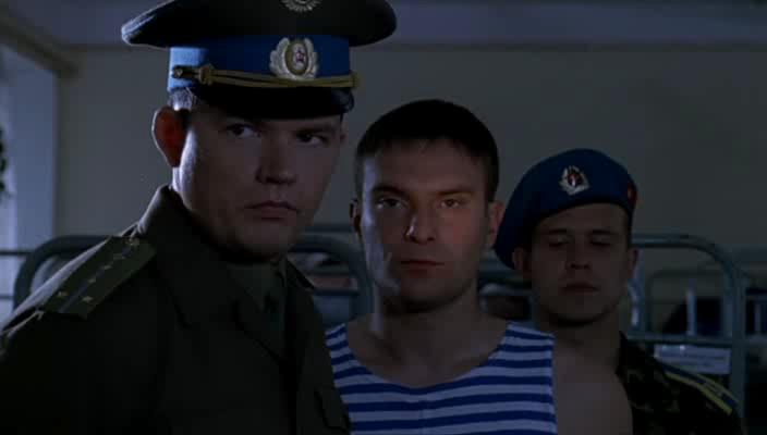 Десантура - Desantura