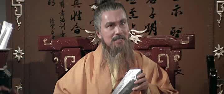 Смертельные бойцы - Shao Lin yu Wu Dang