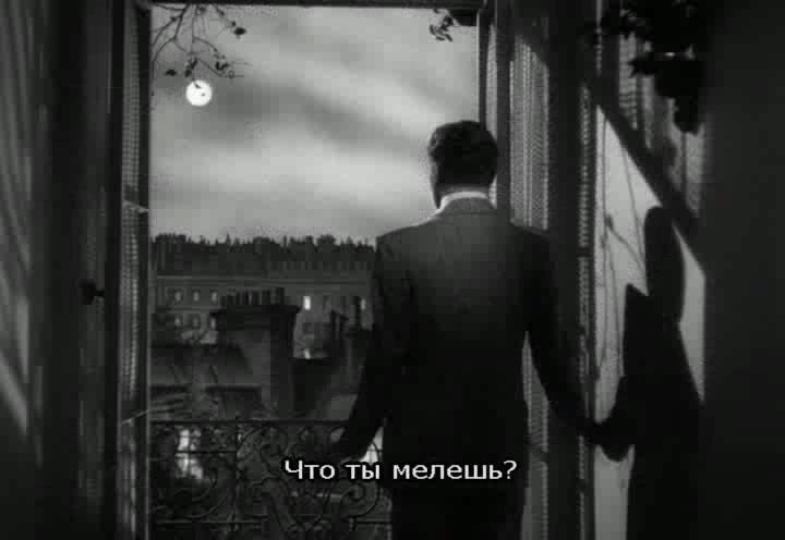Месье Верду - Monsieur Verdoux