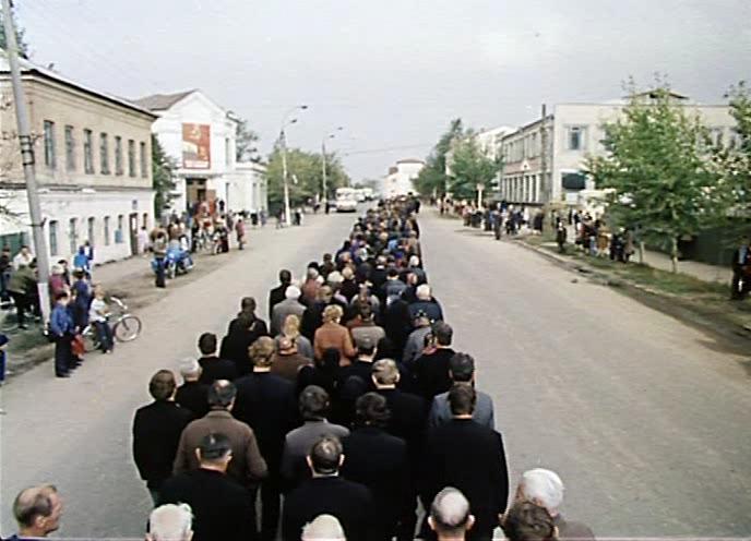 Остановился поезд - Ostanovilsya poyezd