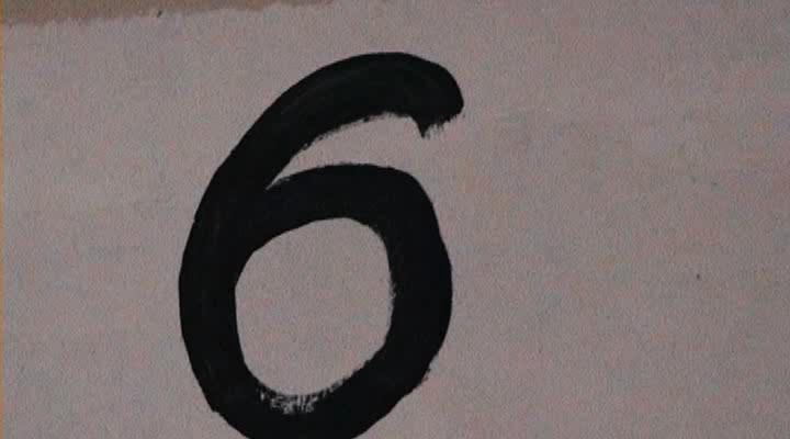 Палата №6 - Palata N*6
