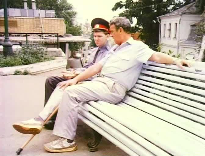 Привал странников - Prival strannikov