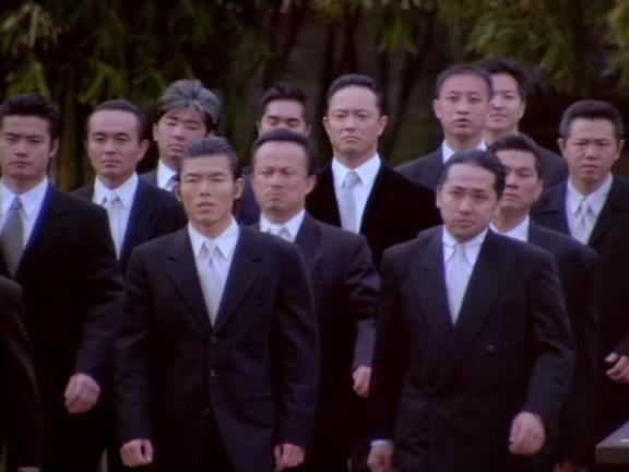 Меч якудзы - Gedo