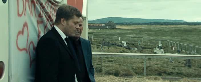 Брак по-исландски - Sveitabruckaup