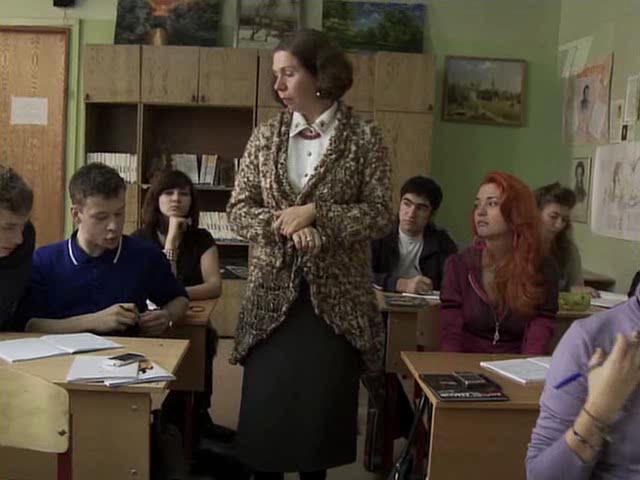 Школа - Shkola
