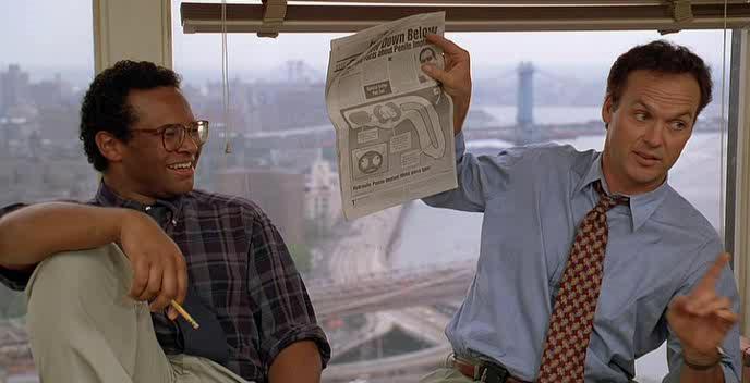 Газета - The Paper
