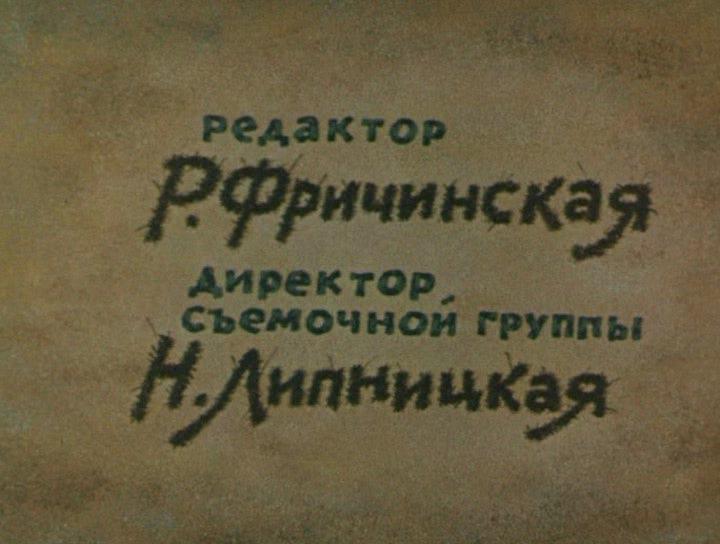 ����������� ������� - Puteshestvie muravya