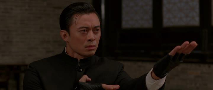 Ип Ман: Рождение легенды - Yip Man chinchyun