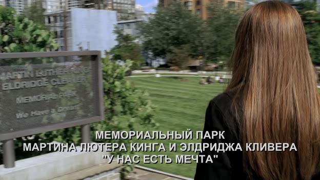 Грань. Сезон 3 - Fringe. Season III