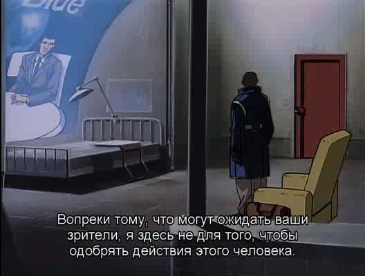 Армитаж: Полиматрица - Armitage III