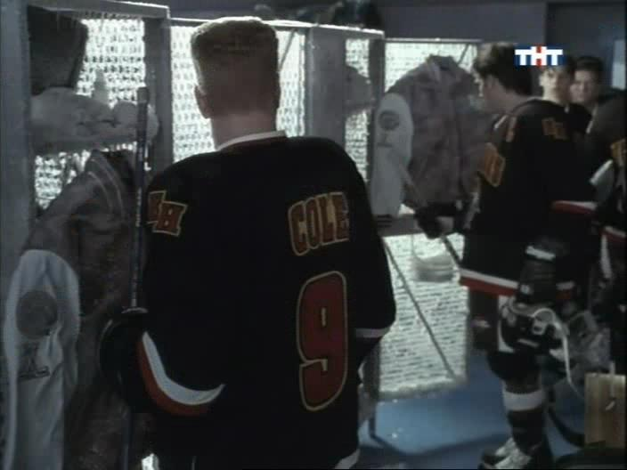������� ����� - ����� 3 - D3: The Mighty Ducks
