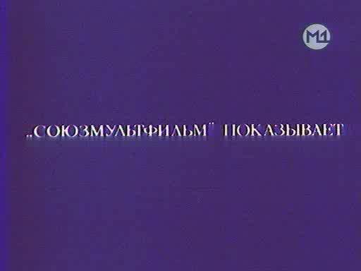 Икар и мудрецы - Ikar i mudretsy
