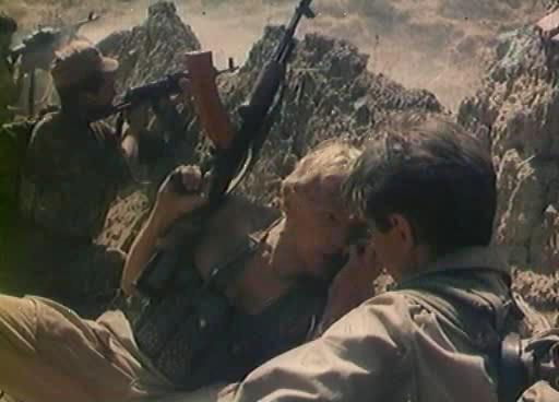 Афганский излом - Afganskiy izlom