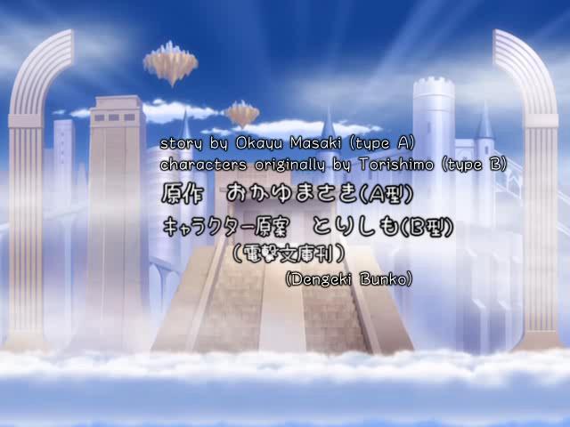 Убойный ангел Докуро-тян OVA-1 - Bokusatsu tenshi Dokuro-chan