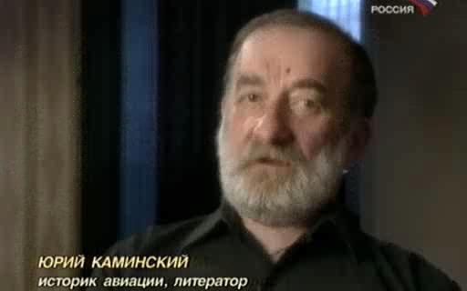 Кремлевские асы - Kremlevskie asy