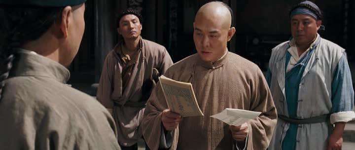 Бесстрашный - Huo Yuan Jia