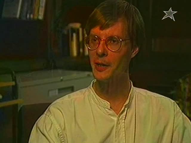 Великие иллюзии: Магия в литературе - Velikie illusii: Magiya v literature