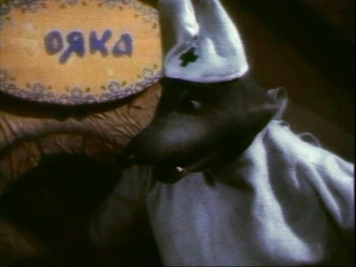����� ���� �� ������: ���� ������, �����! - Bojaka mukhi ne obidit: Bud zdorov, Bojaka!