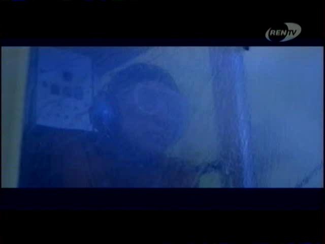 Отражение: НЛО - Уход под воду - NLO - Uhod pod vodu