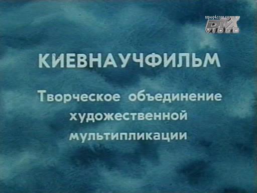 ������� �����������. - Bolshoe puteshestvie.