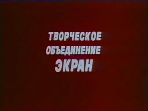 Вовка-тренер - Vovka-trener
