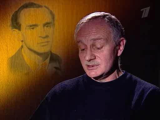 Зиновий Гердт - Zinovij Gerdt