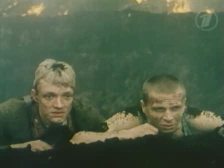 Я - Русский солдат - Ja - russkij soldat.
