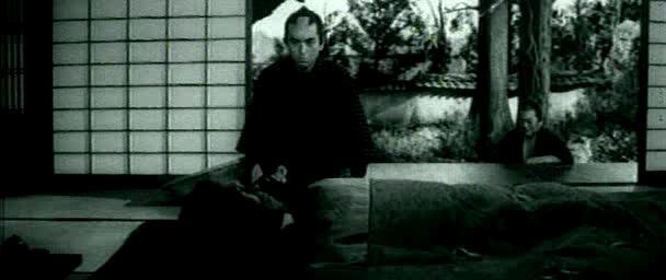 Меч судьбы - Dai-bosatsu toge
