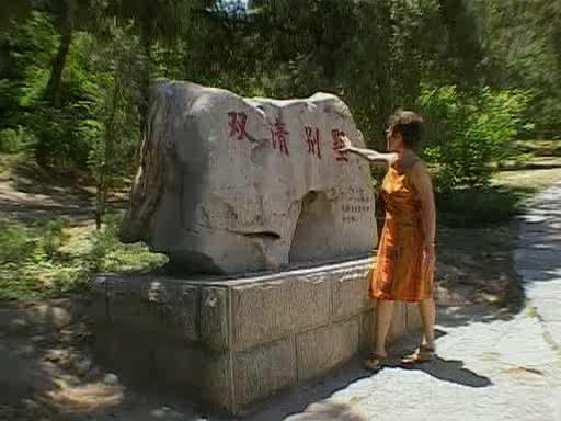 Двуликий мао - Dvulikij Mao