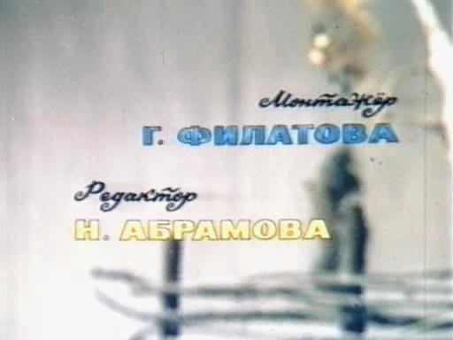 Деревенский водевиль - Derevenskij vodevil