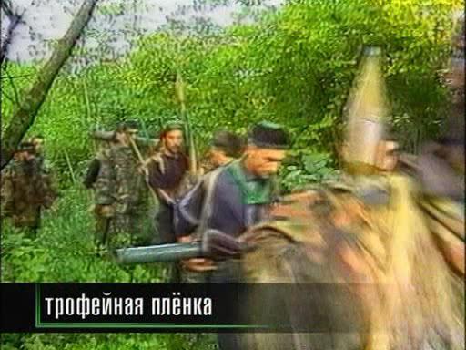 Обыкновенный тероризм - Obiknovennij terorizm